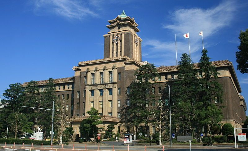 """Nagoya City Hall"" designed by Kingo Hirabayashi"