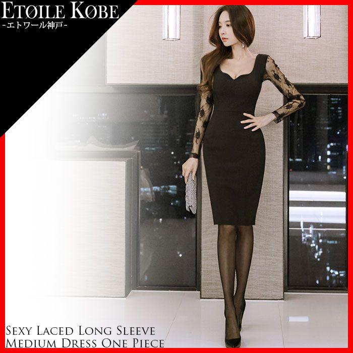 1fdc9e378b151 長袖シースルーレース ミディアムタイトワンピース 黒。パーティードレス 結婚式 服装 二次会 ドレス 黒