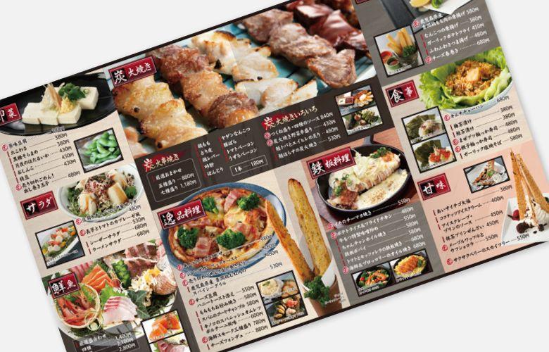 メニュー おしゃれまとめの人気アイデア Pinterest Satoko Oda 和食 和食店 食べ物のアイデア