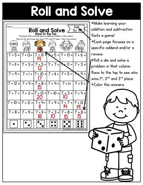 Hands On Addition And Subtraction Help Your Students Master Basic Math Skills In A Fun And Inte Basic Math Skills Kindergarten Skills Addition And Subtraction
