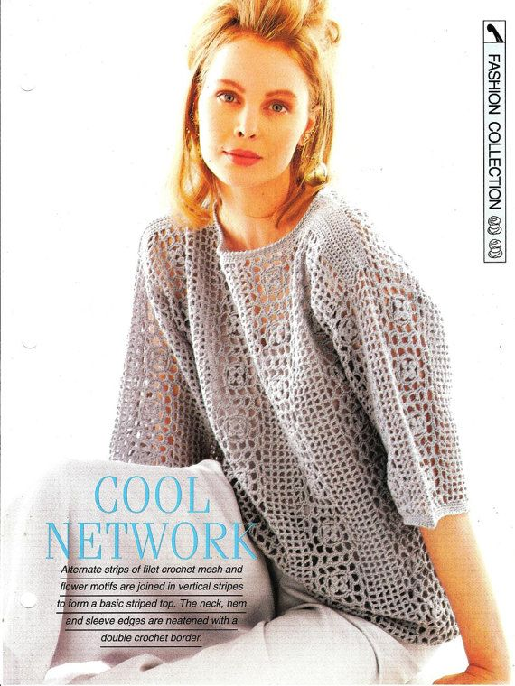 Crochet Pattern Womans Cool Network Vest Top Instant Download