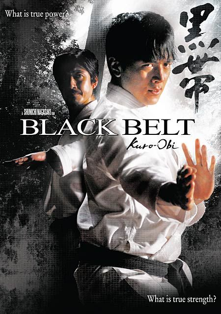 A Karate master trains three students to compete to be the new master in this Japanese movie about discipline and friendship.