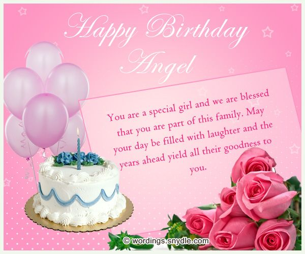 Sister Birthday Messages: Sisters Are A Best Friend. When
