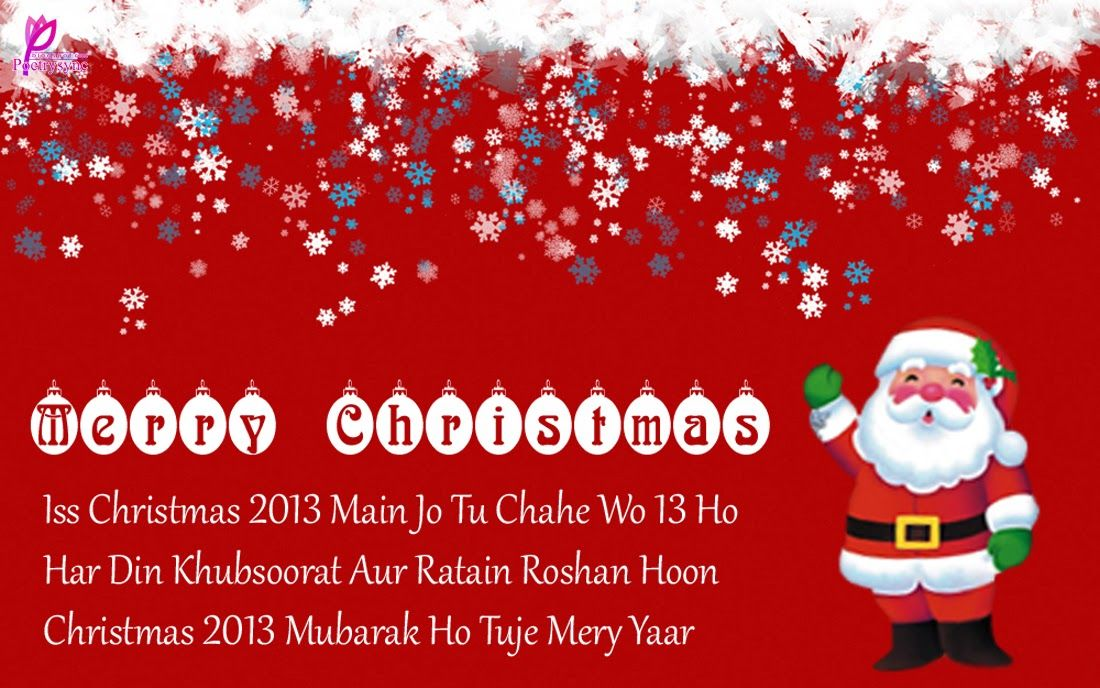 Happy New Year Wishes and Merry Christmas Greeting Quotes with ...