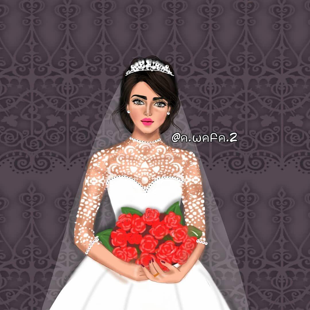 رسمة قديمه مادري ليه اسحب ع بعض الرسومات ومااكون مقتنعه بنشرهم رسوماتي حلالكم بدون مسح ال Beautiful Girl Drawing Wedding Drawing Lovely Girl Image