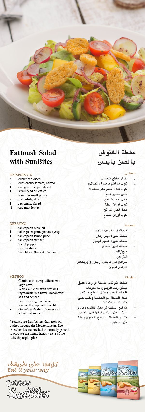 Sunbites Arabia Healthy Meal Plans Recipes Cooking Recipes