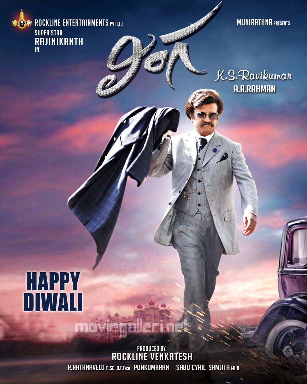 tamil movie download torrent 2019