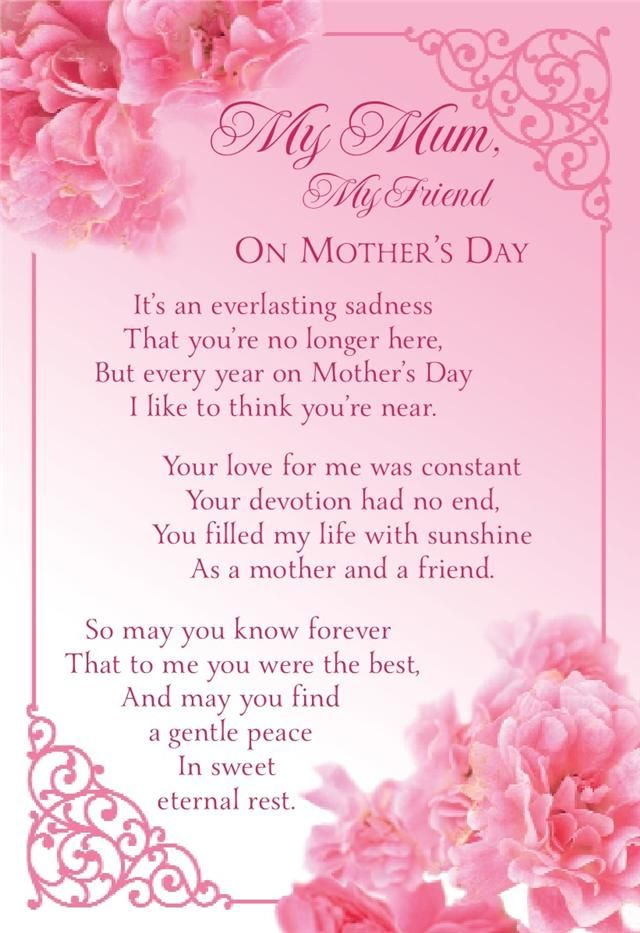 Mothers Day Graveside Bereavement Memorial Cards Variety Sisters