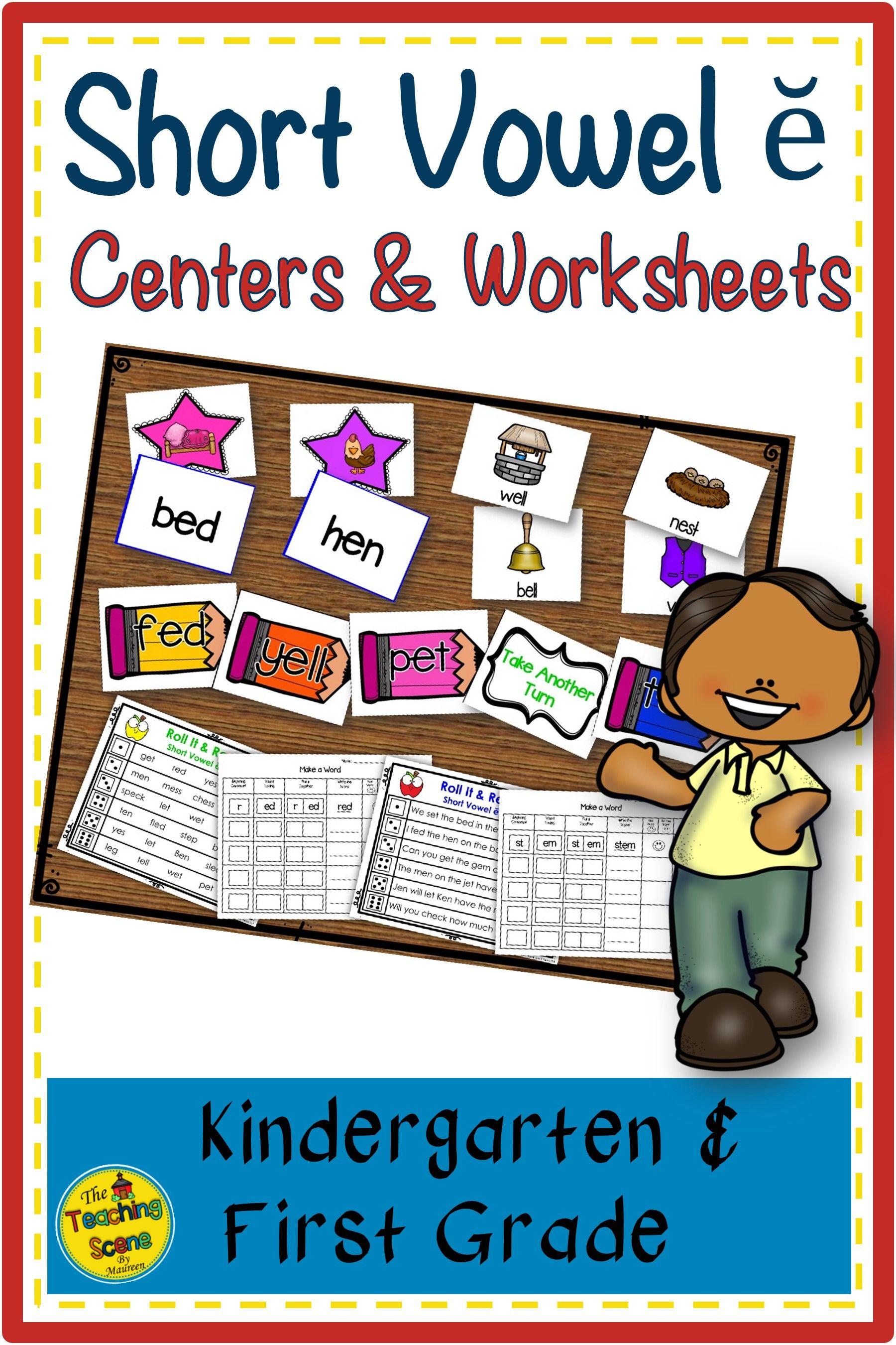 Short Vowel ĕ Centers Worksheets In 2020 Word Building Activities Reading Center Activity Short Vowels [ 2700 x 1800 Pixel ]