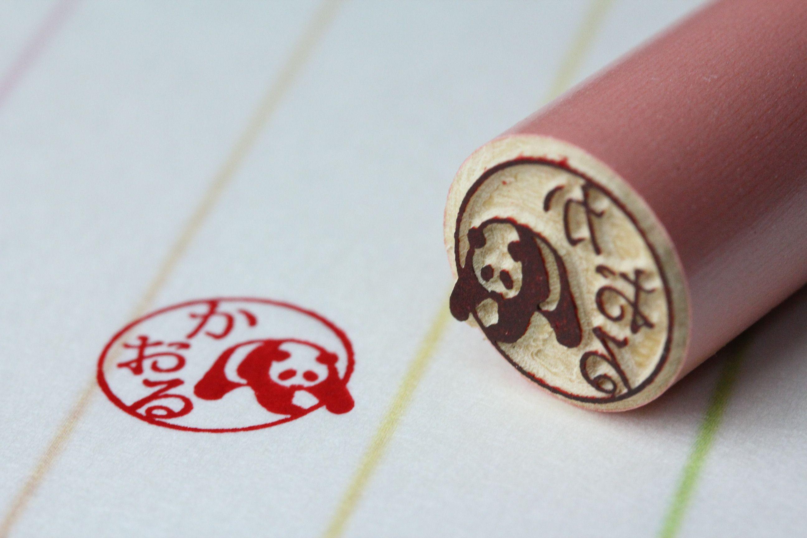 PANDA HANKO   Stamps   Japanese stamp, Stamp carving, Stamp