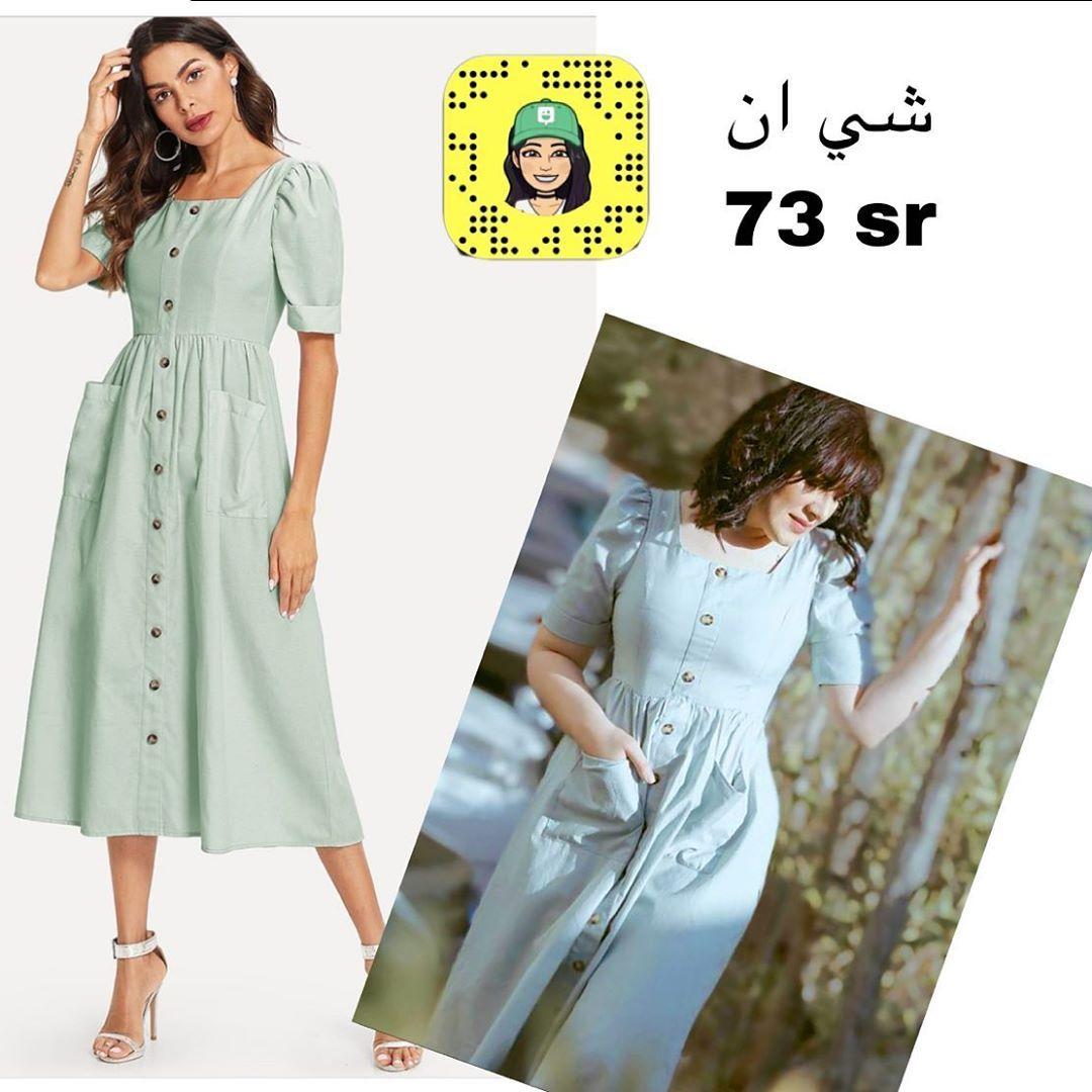 فاشن فاشينستا شي ان موضة فساتين فساتين سهرة بنات االمرأة السعودية زارا بيرشكا تنسيقات تنسيقات ملابس تنسيق ستايل Fashion Style Stylish
