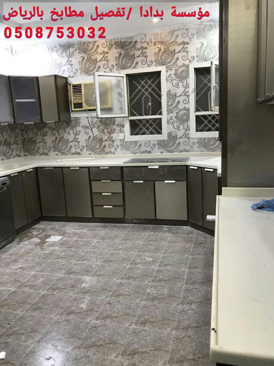 مطابخ المنيوم بالرياض0508753032 مطابخ خشب بالرياض مطابخ مودرن مطابخ كلاسيك تفصي Ceiling Design Bedroom Grey Kitchen Inspiration Kitchen Interior Design Decor