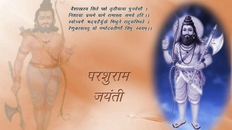 Bhagwan Parshuram Jayanti 2017 Hd Wallpapers Images Pictures Photos Fb Covers The Reading Point Parshuram Jayanti Happy Parshuram Jayanti Jayanti Bhagwan parshuram hd wallpaper