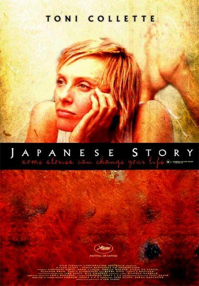 Japanese Story (2003) - Toni Collette, Gotaro Tsunashima, Lynette Curran