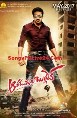 Naasongs Aaradugula Bullet 2017 Telugu Movie Cd Rips Mp3 Songspk