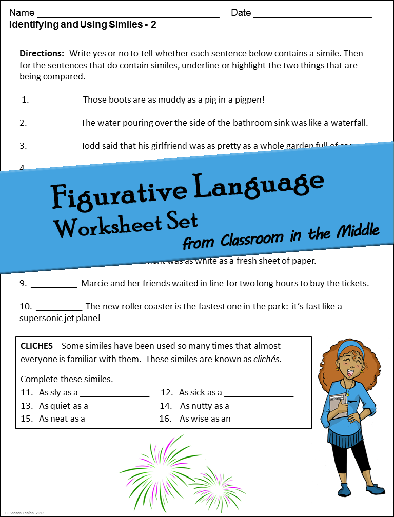 Examples Imagery Worksheets