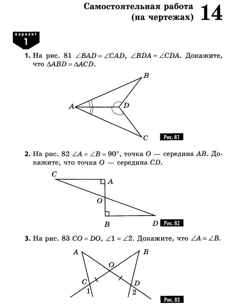 Гдз литература 6 класс г с меркин часть 1 дубровский ответы на вопросы