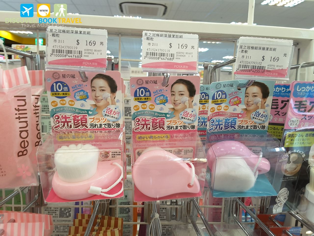 Top 10 Skincare Products To Buy In Taiwan Discover Book Travel Trending Skincare Popular Skin Care Products 10 Things
