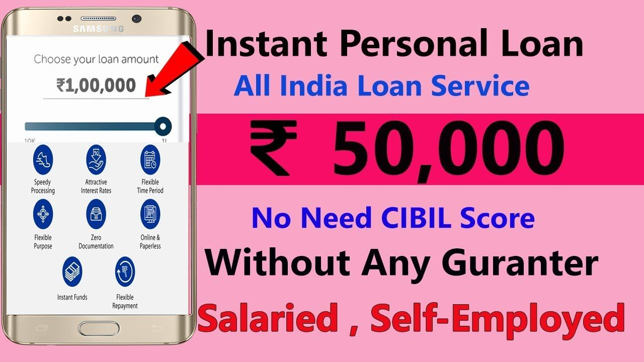 Pin On How To Get Instant Personal Loan Without Bank Statement Online Loan App