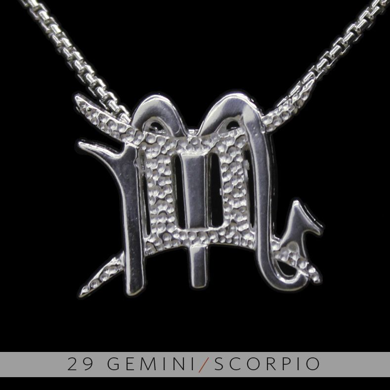 The geminiscorpio unity pendant is a beautiful and meaningful way the geminiscorpio unity pendant is a beautiful and meaningful way to share and express mozeypictures Images