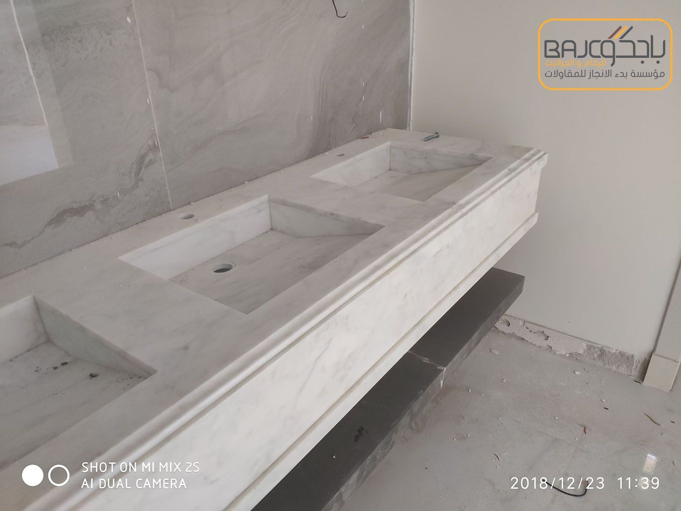 رخام كالاكتا Marble Bathroom Bathtub