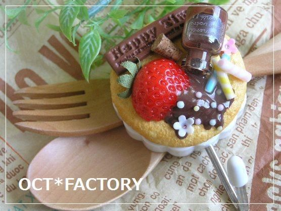 OCT☆FACTORY 【札幌発☆clay SHOP】