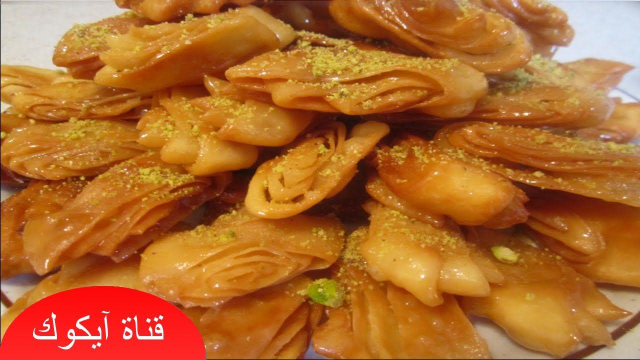 حلويات مقلية ومعسلة وصفات رمضانية قريقشات سهلة التحضير2016 Food Desserts Ramadan