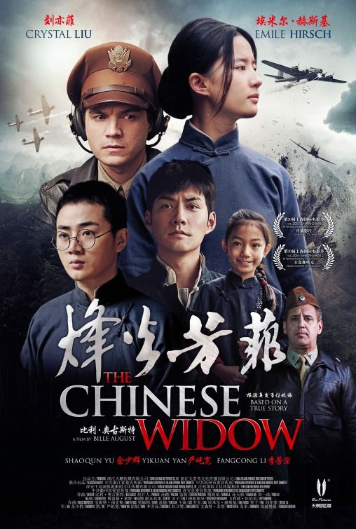 The Chinese Widow New Movie Posters Best Movie Posters Chinese