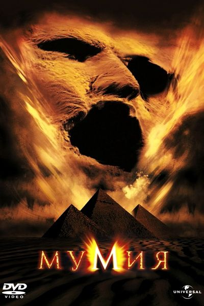 Horrorfilme 1999