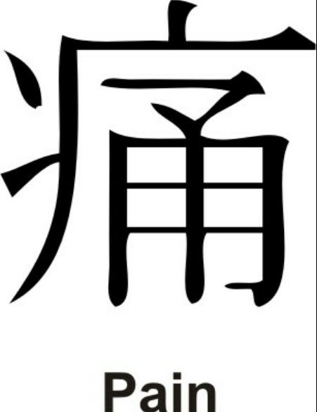 japanese-symbol-for-fuck-the-world-teen-xxx-viideos