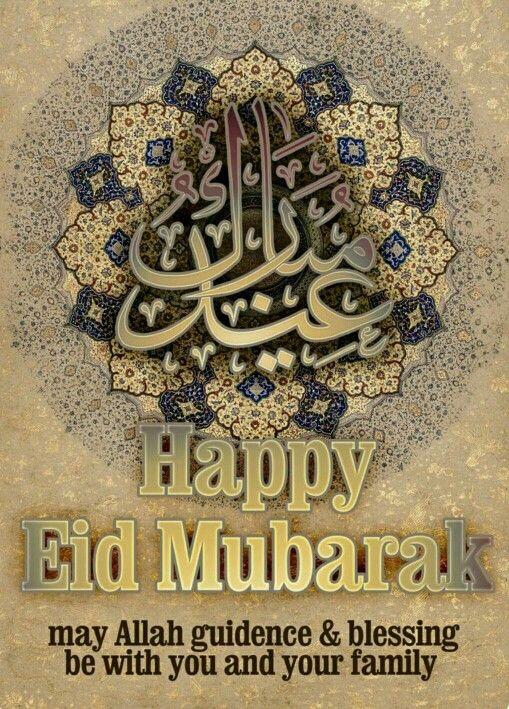 Eid Mubark عيد مبارك Idul Fitri Agama Kartu