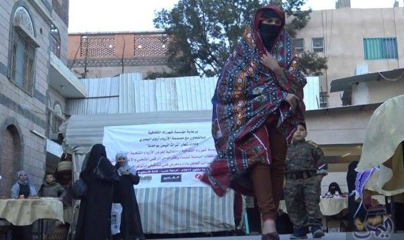 عرض أزياء شعبية في العاصمة اليمنية صنعاء برغم الحرب Harem Pants Harem