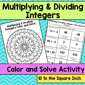 Multiplying And Dividing Integers Color And Solve Activity Included In This Product Solve And Color Picture With 8 Q 7th Grade Math Math Review 8th Grade Math Subtracting integers coloring worksheet