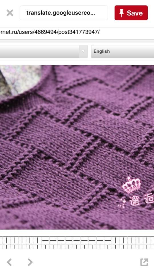 Basket Weave Stitch Multiple of 15 + 6 Row 1: Knit across Row 2 ...