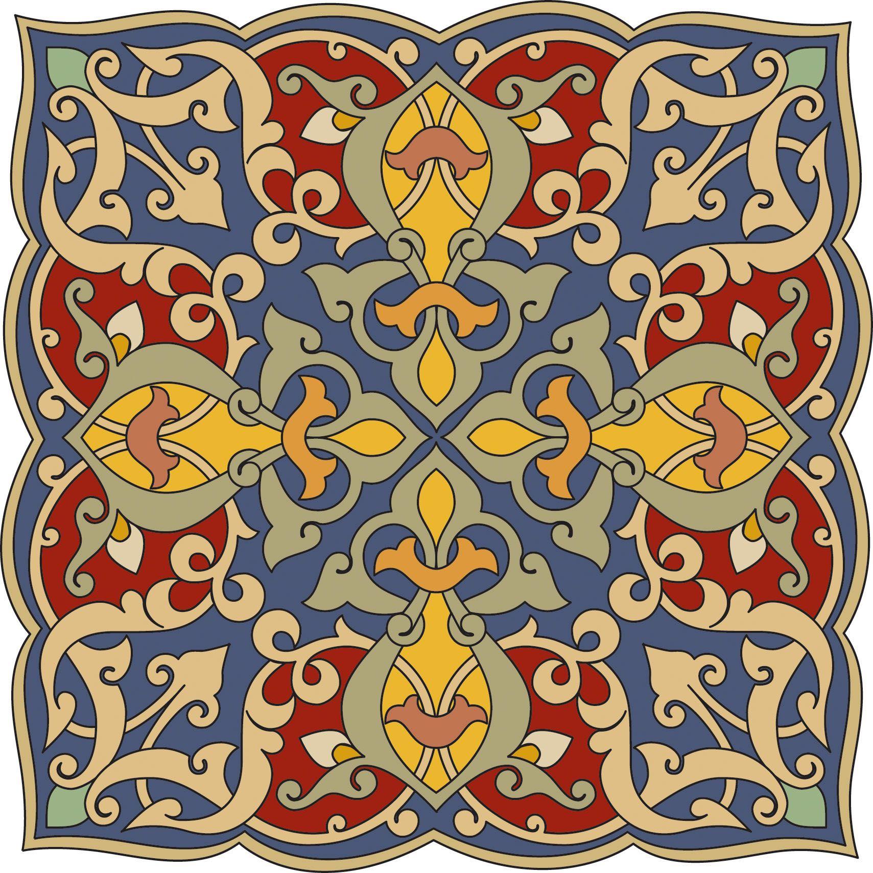 32 Arabesque Islamic Art Islamic Art Pattern Pattern Art Islamic Art