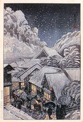hanga gallery . . . torii gallery: Yufuku Hot Spring, Iwami by Kazuma Oda