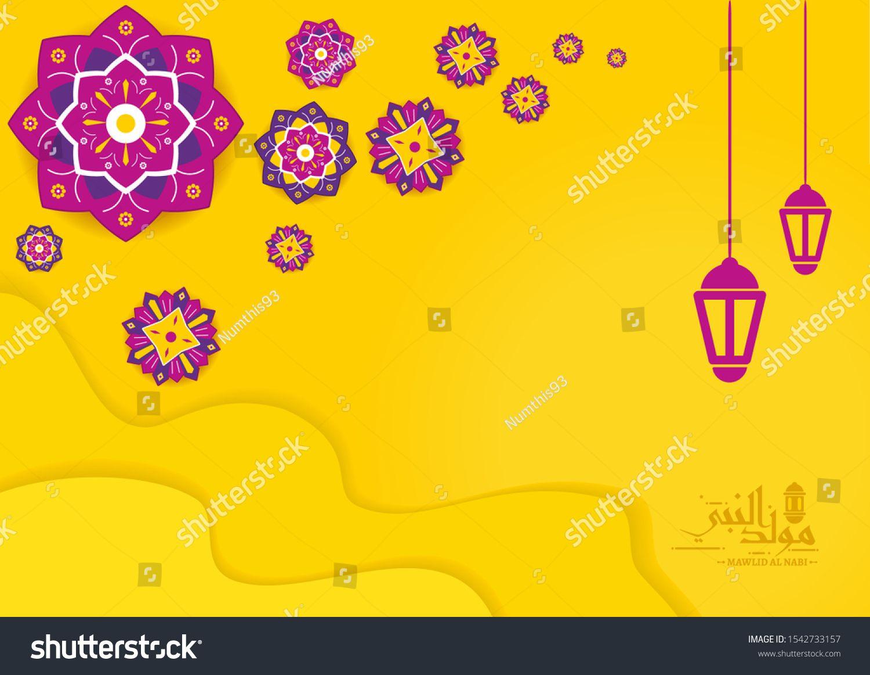 Prophet Muhammad Birthday Celebration