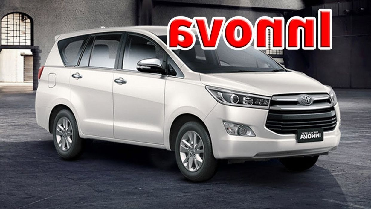 Heres What Industry Insiders Say About Toyota Innova 2020 Toyota Innova Toyota Outrageous Ideas