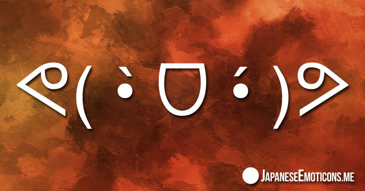 Flexing Japanese Emoticons Japaneseemoticons Me Emoticon Japanese Flex
