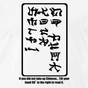 Go fuck your self chinese