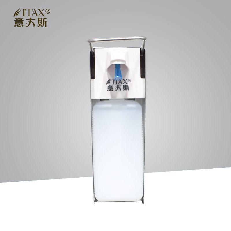 X 2269 Elbow Hand Sanitizer Soap Dispenser Aluminum Disinfectant