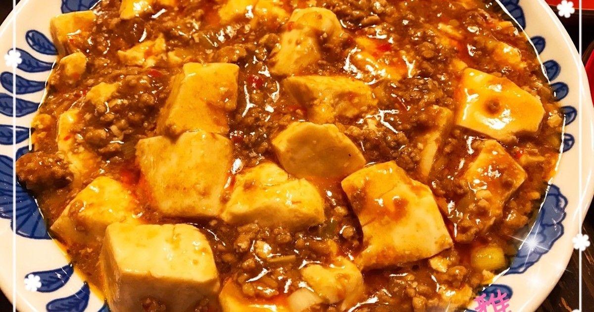 麻 婆 豆腐 子供