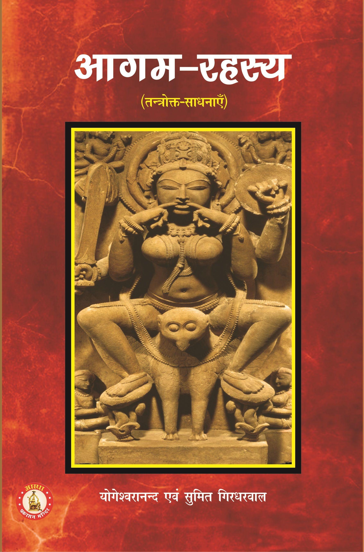 Erotic indian art pratihara galleries 326
