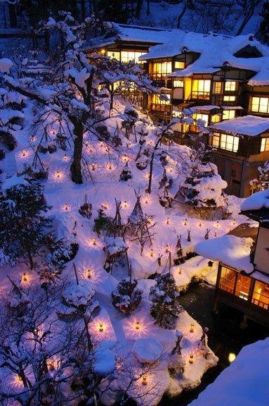 Mukaitaki Ryokan Inn, Fukushima, Japan
