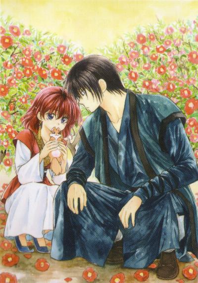 Akatsuki no Yona / Yona of the dawn anime and manga || Hak Yona and Ao