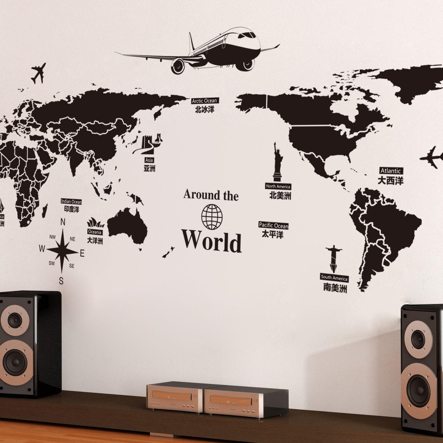 Mapa del mundo pegatinas de pared extraíble CLORURO DE POLIVINILO ...