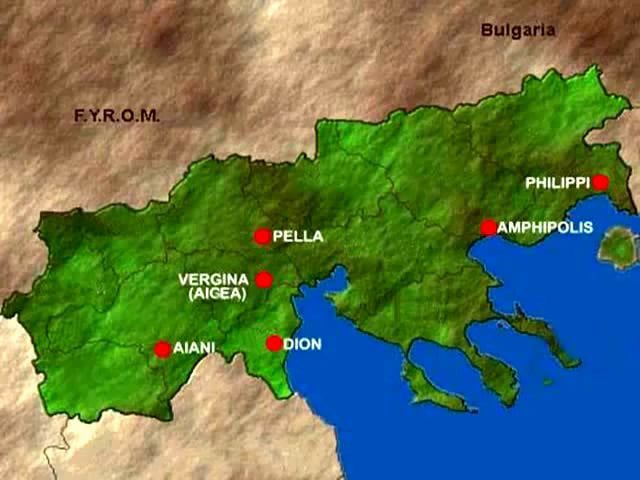 Pella Greece Map.This Is The True Macedonia And It Is In Greece Macedonia Is Greek