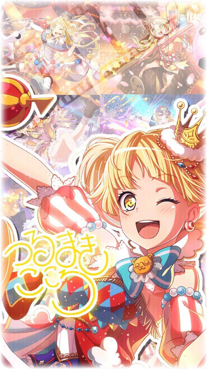 弦巻 こころ 壁紙 Anime Anime Songs Anime Music