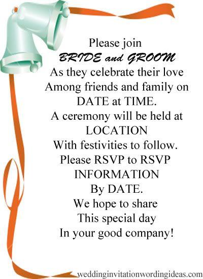 Informal Wedding Invitations Repinned From La Wedding Offic Wedding Invitation Wording Examples Wedding Invitation Wording Wedding Invitation Wording Informal