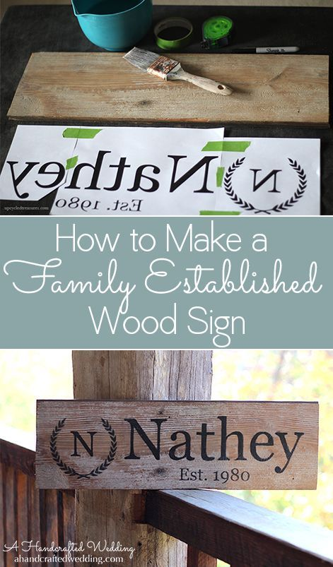 How to make a family established sign a super easy diy wood sign how to make a family established sign a super easy diy wood sign that you diy wedding presentswedding solutioingenieria Image collections